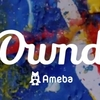 Ameba Owndでお金をかけずに2年間営業ブログを運営した感想