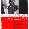 マウリツィオ・ポリーニ ピアノ・リサイタル