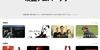 【iTunes Store】「10152025映画アニバーサリー」期間限定価格