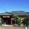 【オススメ5店】宮崎市郊外(宮崎)にある定食が人気のお店
