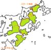 はじめての瀬戸内(12) 最後の難関、来島海峡大橋!
