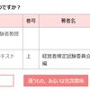 L-Crowd「都道府県総合目録の将来像に関する研究プロジェクト」が楽しい。