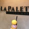 用宗のかわいいジェラート屋さん【LA PALETTE】