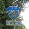 福岡市の金山967mに登ってきました!
