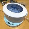 ガンプラ洗浄 超音波洗浄機をかって2ヶ月メリット3つを紹介