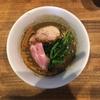 煮干しのえぐみをうま味を感じる濃厚なスープがウマい!もちろん和え玉もあります!「濃厚煮干」煮干中華そば 一剣@東京都北区