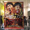 2019年10月1日「NON STYLE LIVE 2019 『Re:争論〜リソウロン〜』DX」