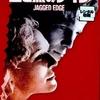白と黒のナイフ(1986)