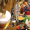 【オススメ5店】盛岡(岩手)にある釜飯が人気のお店