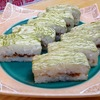 へしこ寿司の作り方