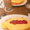 東京オムライス巡りの食レポ!おすすめの店6選♡