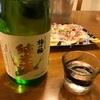 上撰 純米酒 梅一輪(千葉県 梅一輪酒造)