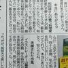 追悼 和田誠さん ②