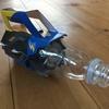 【小学生工作】東大生が教える気圧のしくみ「ペットボトル掃除機実験キット」を休校中に作ってみた!