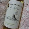【BBA晩酌】安うま398円ワイン~DANCING FLAME ソーヴィニョンブラン