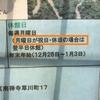 『みんなの日本語』は口頭会話にこだわりすぎじゃないですか?