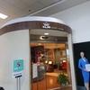 【ヒューストン空港】スターアライアンス便で使えるユナイテッド・ラウンジ