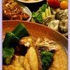 レンコ鯛とカサゴのひもの