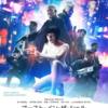 ゴースト・イン・ザ・シェル(2017年・アメリカ) バレあり感想 攻殻機動隊の実写映画としては個人的に大歓迎だし好きですが、辛口評価があるのもわかります。そんな映画。