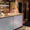 【オススメ5店】酒田・鶴岡(山形)にあるパーティールームが人気のお店