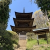 国宝巡り 青木村の大法寺三重塔