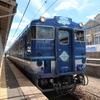 山陰・出雲への観光列車「あめつち」乗車記