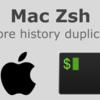 Macのzshでコマンド履歴(上キー・history)の重複を排除する