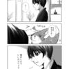 【漫画13】ワーカホリックな大神さん