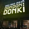 噂のドンキホーテバンコク店は優れた日系生鮮スーパー