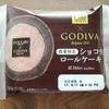 ローソン ウチカフェ×GODIVA ショコラロールケーキ