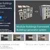 【無料化アセット】大小様々なビルを素早く量産!モジュール単位でエレメントを登録してリサイズ可能な建造物にするモジュラービルディングフレームワーク(メッシュ結合機能で素早く最適化)「Modular Buildings Framework」