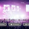 音楽アプリ「alphanote」に登録して、使い方を考えてみた