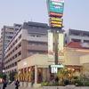 ラ・オハナ La Ohana  横浜本牧店