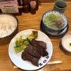 仙台勾当台公園近くの味の牛たん喜助 定禅寺店