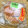 【お菓子】伊豆の河津で遭遇したツン甘!「あんバタわさこ」
