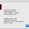 InDesignのドキュメント上で使用されているフォントを取得して超雑にアラートで表示する方法