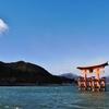 【地酒】広島県のおすすめな日本酒8選【お土産】