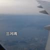 離陸から着陸まで「機窓撮影」に初挑戦した記録。福岡空港→羽田空港(ANA Boeing 777-200)