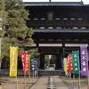 [京都]1月は日本最古の都七福神巡りをしました。