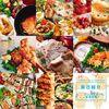 2018年最も見られたレシピは何?ブログ閲覧数トップ8!