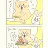 失われたネコノヒー「ビュッフェ」/buffet