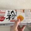【スーパー】北海道十勝管内のご当地スーパーダイイチで購入した鶏卵が美味しい!「十勝生まれのダイイチの大地の子」を紹介