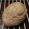 [フランスパン生地のクッペ]フランスパンの種類や名前の違い