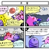 あみまるズ第10話 ~ 月食 ~