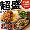 【オススメ5店】錦糸町・浅草橋・両国・亀戸(東京)にある釜飯が人気のお店
