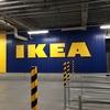 IKEA鶴浜~下見
