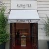 フランス土産に!KUSUMI TEA クスミ・ティー