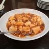 麻婆豆腐定食@福盛楼(横浜中華街)