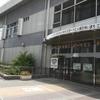 500円以下で使える激安ジム!江東区のおススメ公共施設|有明スポーツセンター