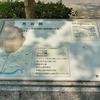 姫路城十景(4):「美術館(前庭)」